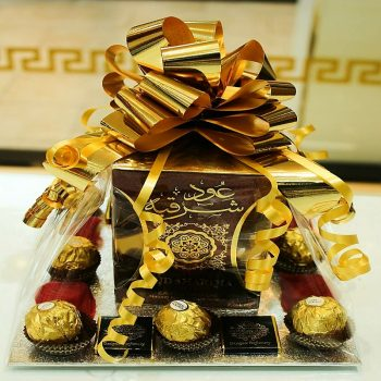 oud sharqia hamper